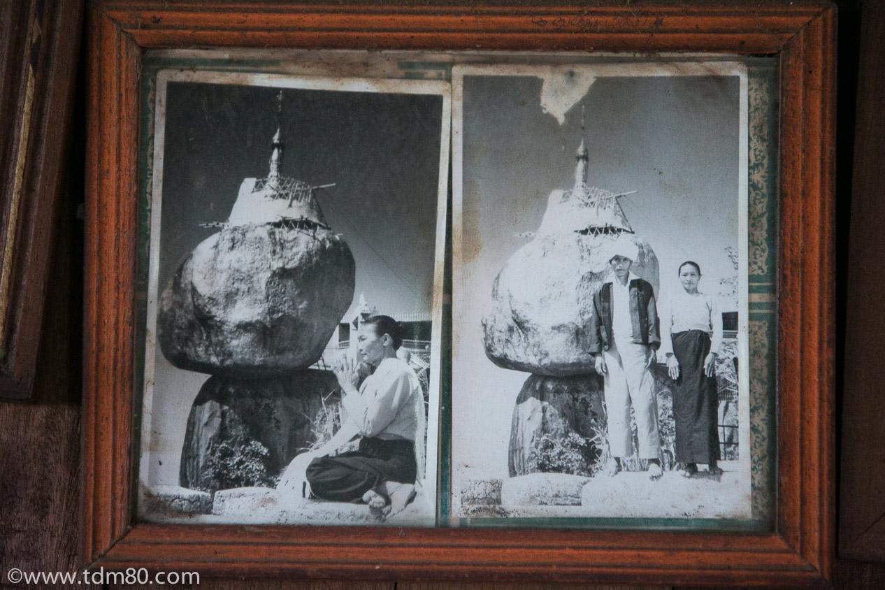 tdm80_Birmanie_Kalaw_Lac_Inley_Trek_01
