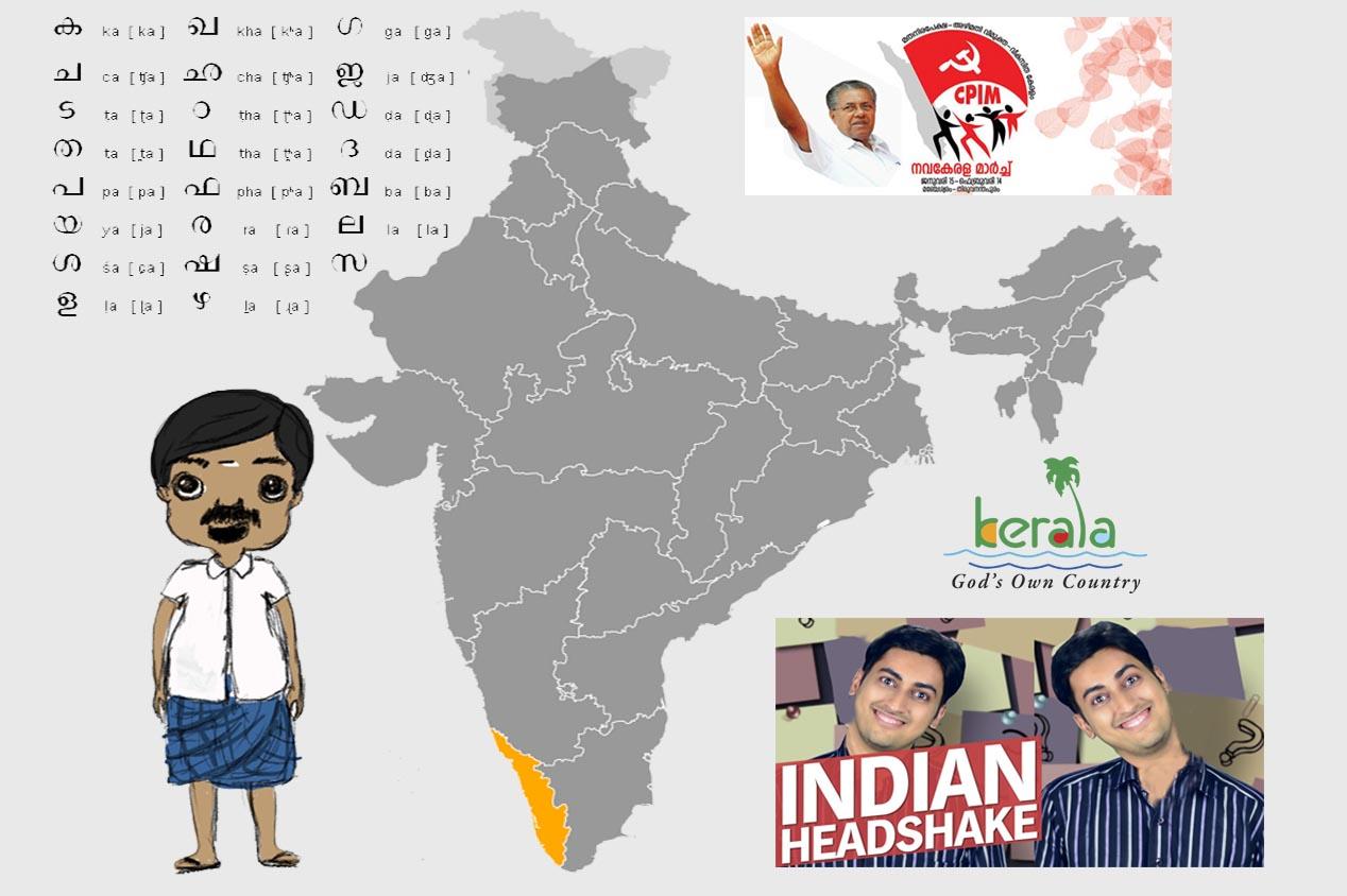 Tdm80_4_infos_insolites_sur_le_Kerala