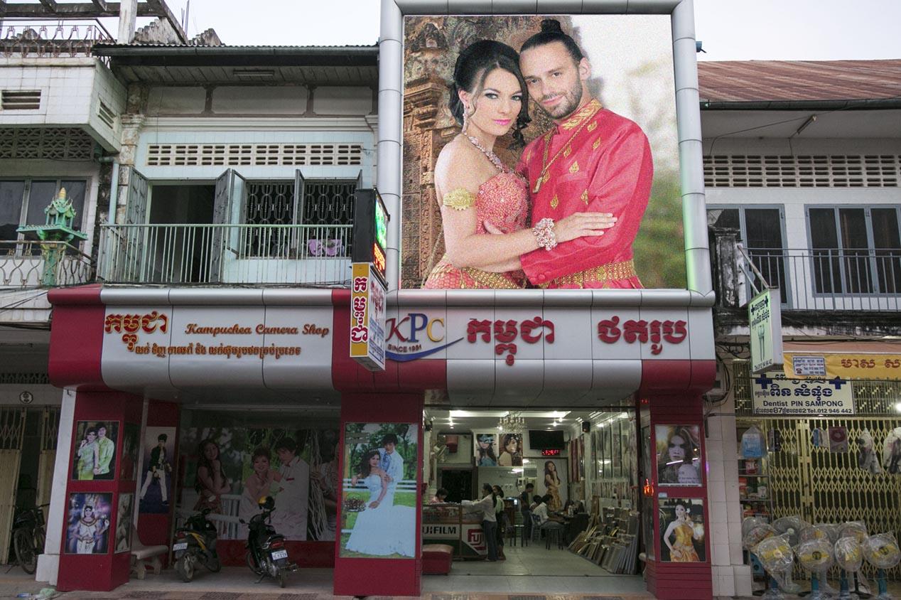 Activité insolite à Battambang