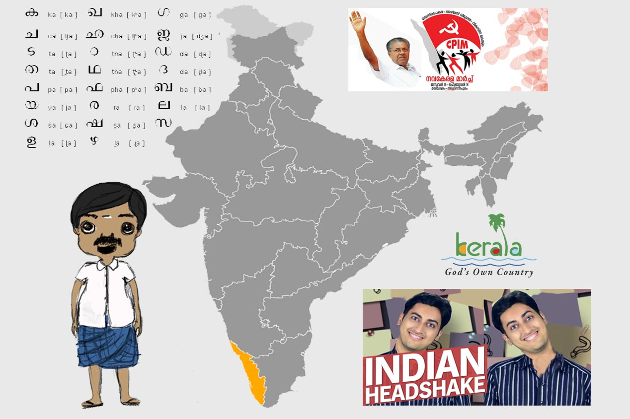4 infos insolites sur le Kerala